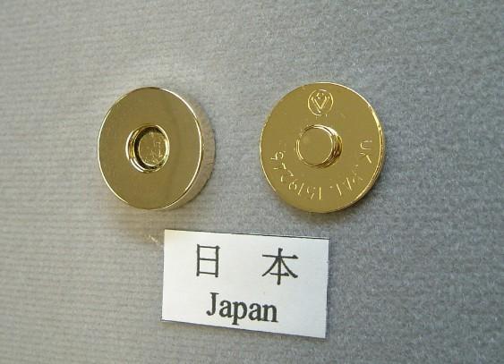Japan AO Logo