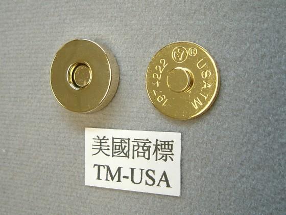 TM-USA