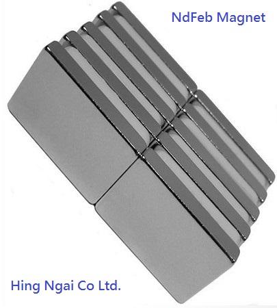 NdFeb Magnet - Rectangular
